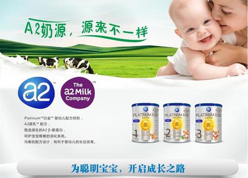 澳洲进口A2奶粉白金婴幼儿奶粉一二三段900g 新西兰罐装