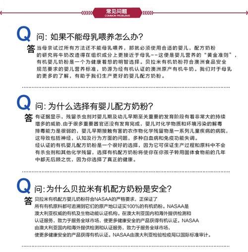 必威官方最新下载|betway88官网|必威体育首页