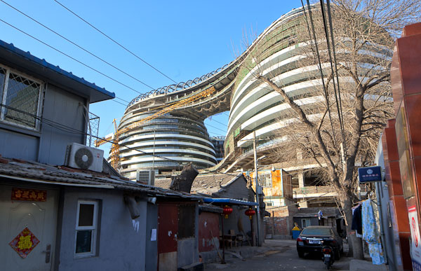 galaxy soho beijing and hutongs
