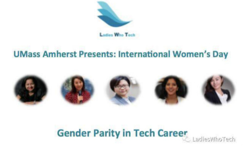 XNode Events - Gender Parity in Tech Career