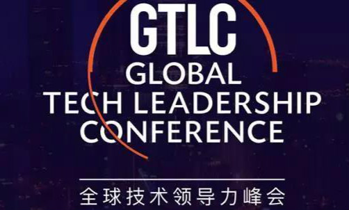 XNode Events - GTLC Global Tech Leadership Conference (Chinese Event)