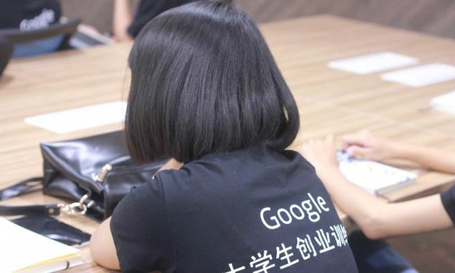 Google Entrepreneur Summer Camp Shanghai
