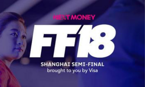 XNode活動 - FF18 SHANGHAI SEMI-FINAL PITCH NIGHT