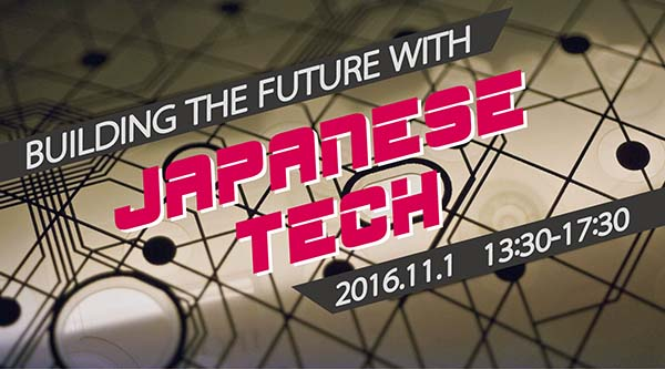 匠新イベント・Takumi Innovators -Japanese Tech