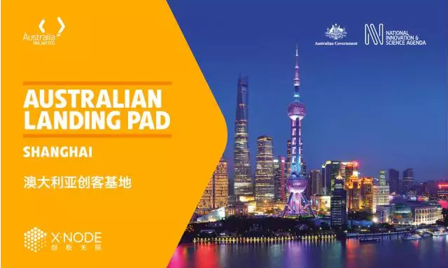 XNode Announced as Location of Shanghai's Australian Landing Pad