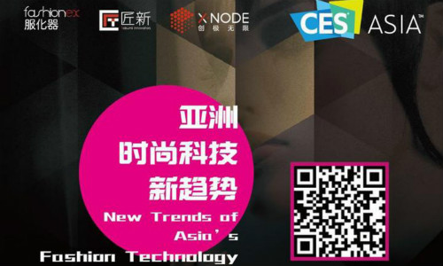 XNode Events - New Trends of Asia's Fashion Technology Conference Session