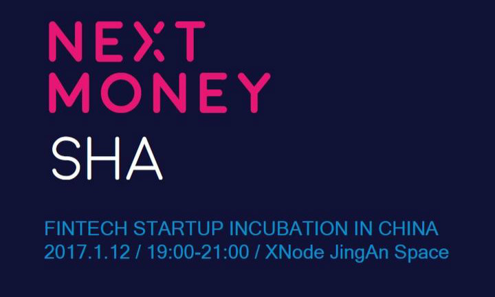 XNode Events - Fintech Startup Incubation in China