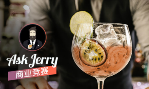 Ask Jerry Challenge - Pernod Ricard China