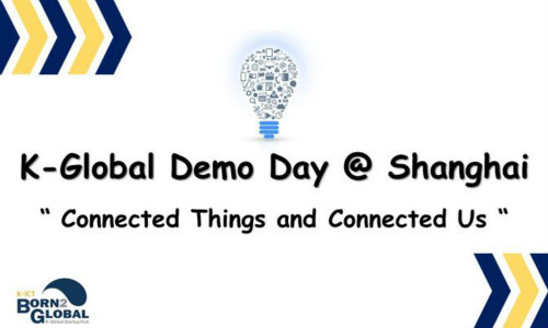 XNode活动 - K-Global Demo Day @Shanghai