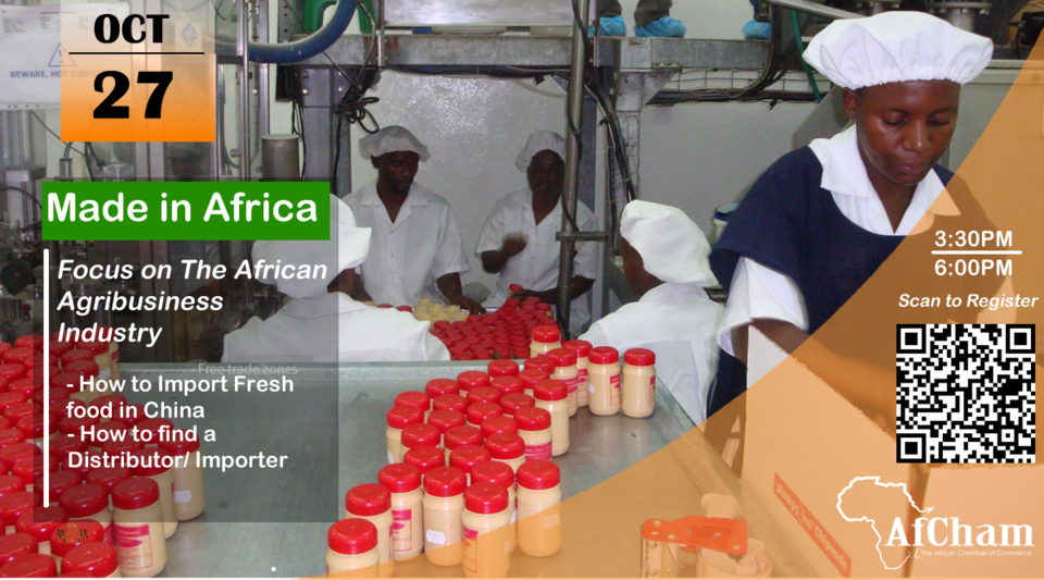 XNode活動 - AFCHAM | Made in Africa: The Agribusiness Industry (Case studies: South Africa and Ethiopia )