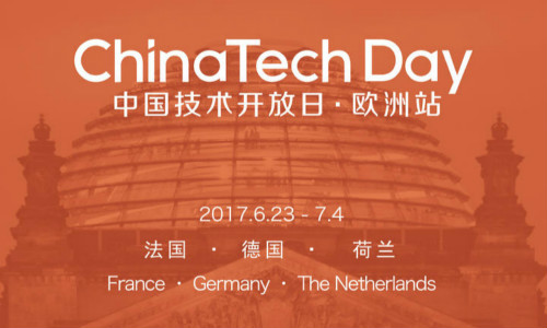 XNode Event - A Journey to Europe @ ChinaTech Day