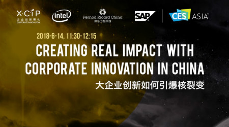 XNode活動 - Creating Real Impact with Corporate Innovation in China