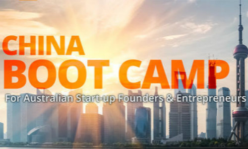 XNode Events - China Boot Camp For Australian Startup Founders & Entrepreneurs