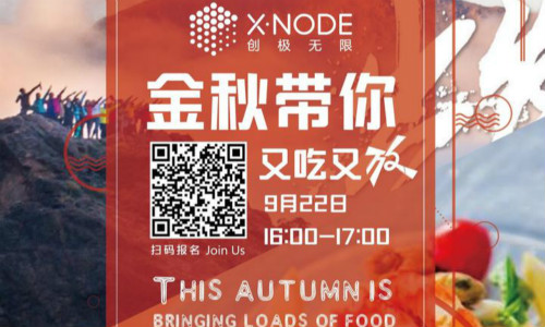 XNode Event - XNode Community Meetup (Private Event)