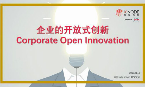 Open Innovation is Gaining Momentum in China