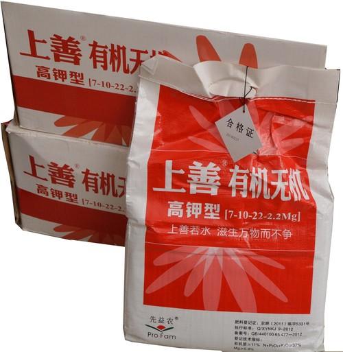【水溶肥】【上善有機無機】【5公斤/袋】