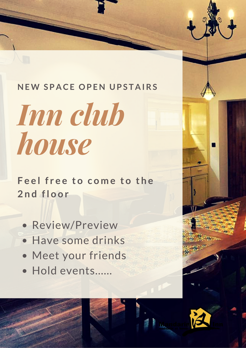 Renting inn club house