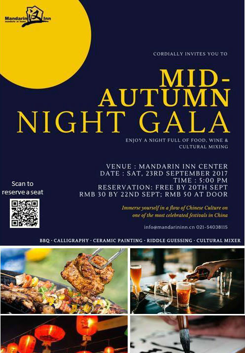 Mid Autumn night gala