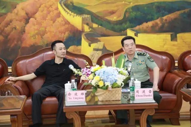 俞凌雄董事长阐述中柬商业协会的愿景使命