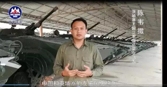 柬埔寨军政代表预祝峰会顺利进行