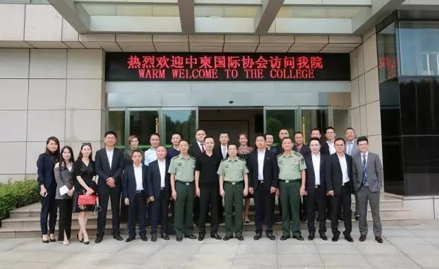 中柬商业协会主席团成员与南京陆军指挥学院领导合影