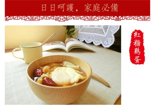 巧家小碗红糖甘蔗手工古法红糖1000g