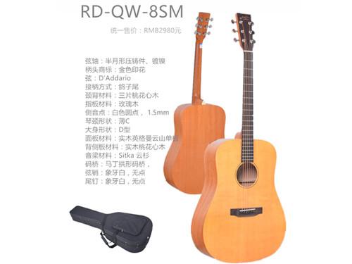 RD-QW-8SM
