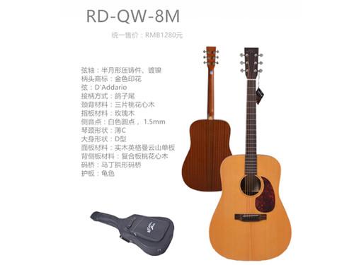 RD-QW-8M