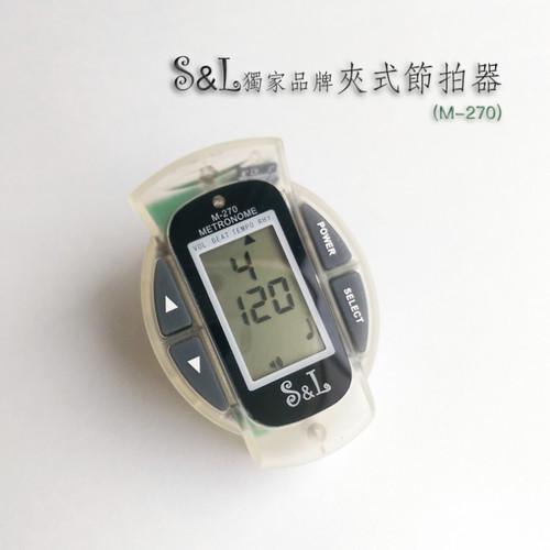 S&L 夹式节拍器 M-270
