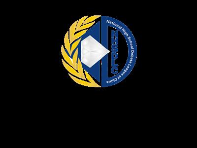 2018 春季哈尔滨地区赛(初中组)