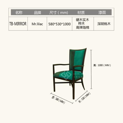 米勒-单人椅