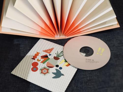 麦麦童声第二张原创专辑