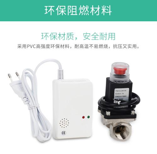 NB-IOT智能家用燃气报警器 天然气报警器 煤气报警器 家用液化气报警器