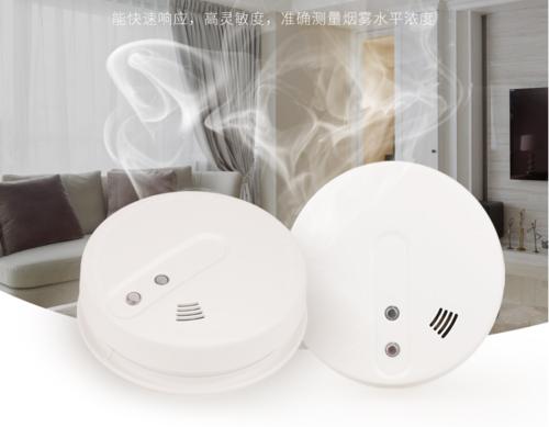 NB-IOT 智能烟雾报警器 烟感报警器 消防火灾探测器 家用无线烟雾感应器
